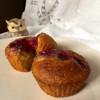 Bademli Vişneli muffin - Ama ama...                                   137 kalori