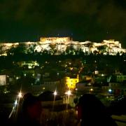 Bir Atina gezisi
